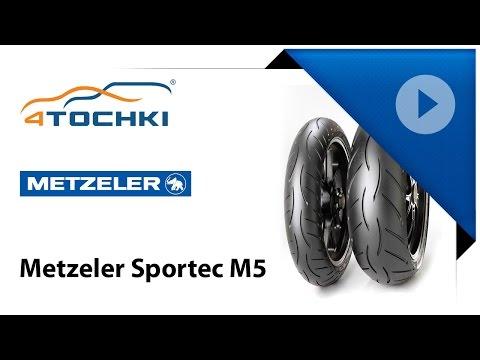 Обзорный видеоролик о мотошине Metzeler Sportec M5