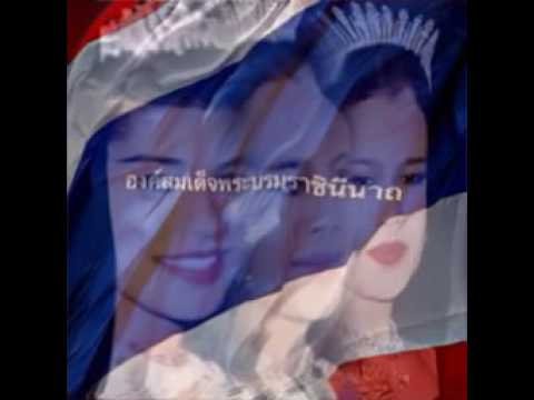 Queen SIRIKIT of Thailand  August 12, 2016
