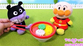 アンパンマン おもちゃ アニメ バイキンマンがおなかがすいたよ! アンパンマン らーめん つくるよ! よろこんでくれるかな? アニメキッズ