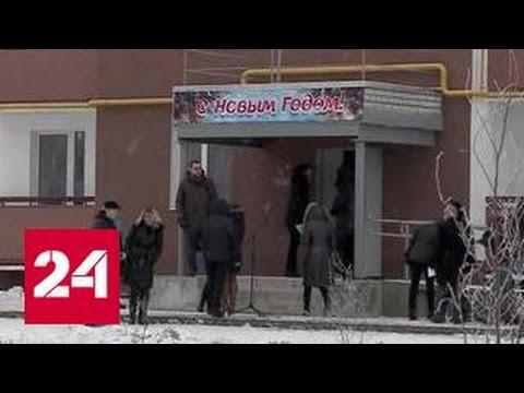 Россия 24. В Саратовской области 200 семей справили новоселье. 30.12.2016