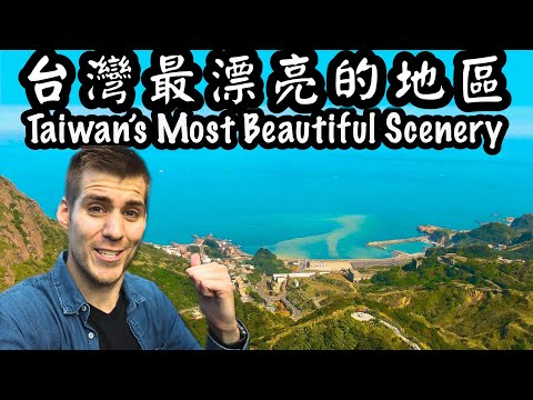 Taiwan's Most Beautiful Scenery - Ruifang Top 6 Tour!
