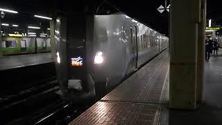 JR北海道789系 快速エアポート新千歳空港行 札幌駅発車