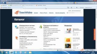 Internet Explorer 8 в Windows 7 - «Умная адресная строка» (33/52)