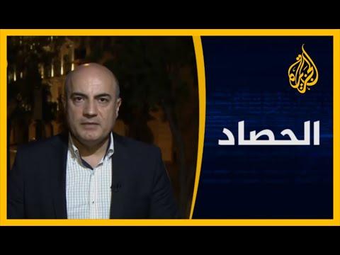 الحصاد-انفجار مرفأ بيروت.. مسار التحقيقات  - نشر قبل 5 ساعة