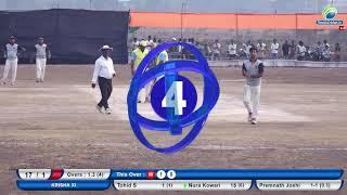 KRISHA XI VS LAWJEE MATCH || EKVEERA CHASHAK 2018 || DONEWADI DAY 3