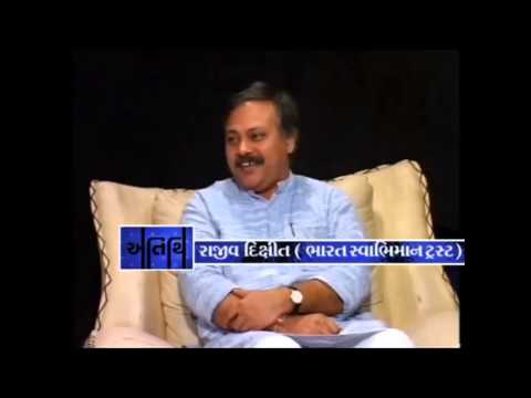 ▶ Most popular orator Rajiv Dixit's Exclusive Interview by Devang Bhatt _Atithi_ Show(DE25)