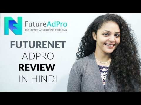 FutureAdpro Review | FutureAdpro in Hindi | How to Make Money Online