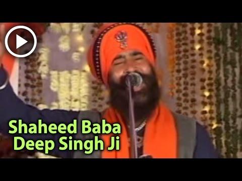 Shaheed Baba Deep Singh Ji | Moranwali | Dhadi Parsang | Story of baba Deep Singh | Gurbani