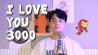 I Love You 3000 cover by FEB