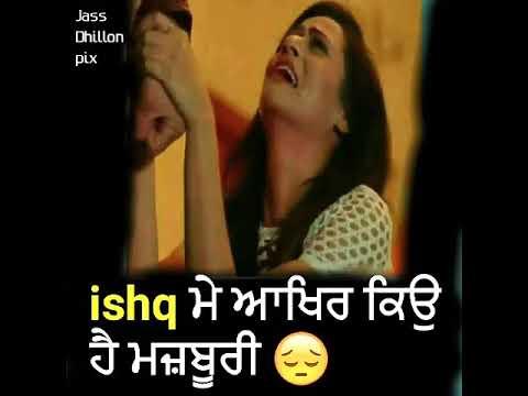 share chat punjabi status video download