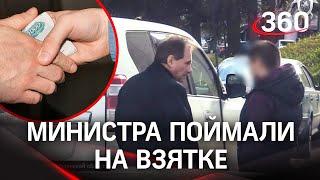 Видео: врио министра спорта задержали за взятку в Пензе