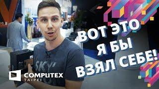 Seasonic Новые Блоки питания со стенда ! Seasonic SFX-L Focus Gold ✓ COMPUTEX 2018