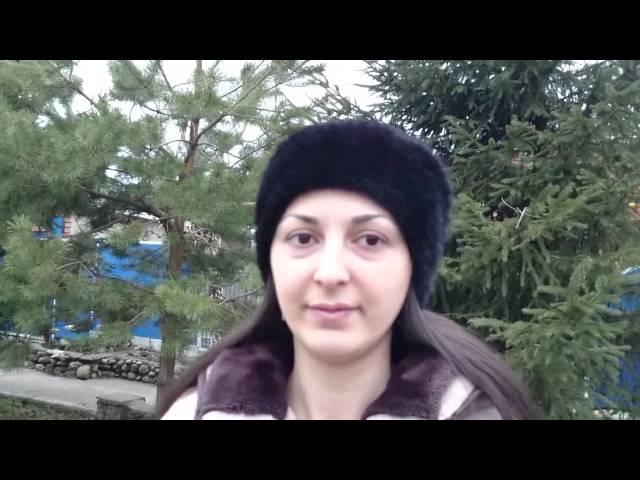 Шапка, Ярославна Черная