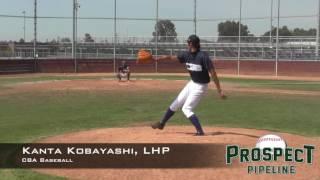 Kanta Kobayashi Prospect Video, LHP, CBA Baseball