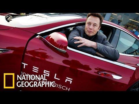 Мегазаводы: Электромобиль Тесла / Tesla
