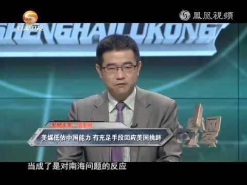 中国试射高超音速武器,回应美国干涉南海
