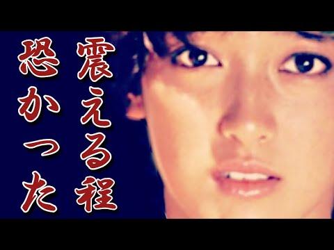 宮崎ますみ BE-BOPもう一人のヒロインの現在が壮絶すぎる! 波乱万丈の転落人生から彼女を救ったのは一体...!?