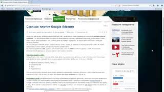 Handicapnews - Заработок на Google Adsense. Как с ней работать.Отчет - сколько я зарабатываю.