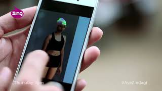 Aye Zindagi | Zing | BBC World | Tv Show | Vijay Lakshmi Mallya | Inspirational Story