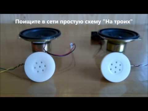 🔥  Как сделать Переговорное устройство для трёх абонентов.