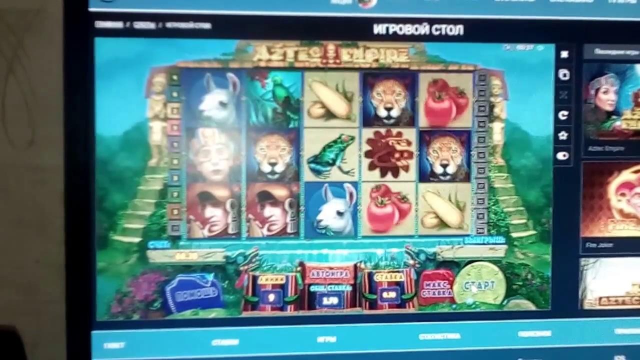 Игровые Автоматы Пирамида Вулкан |  Игровой Автомат Aztec Gold. Пирамиды