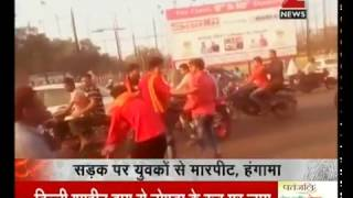 Shocking! Bajrang Dal activists thrashed couples on Valentine's Day in MP's Jabalpur