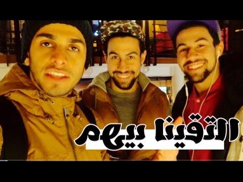 #مبتعث التوام العماني + اعلى قمه في لفربول #97  The Omani Twins