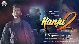 Hanju 2 | Promo | Khuda Baksh | Releasing on 2nd September on PTC Records