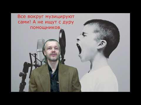 Заикание  Честный метод Снежко трудотерапия и музицирование