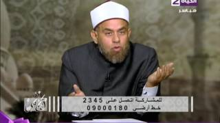 """بالفيديو.. داعية إسلامي: """"للزوج الحق في أخذ ثلث راتب زوجته"""""""