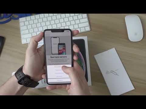 Залоченные IPhone Xs/XsMax/Xr (locked) активируются и работают со всеми сим картами!