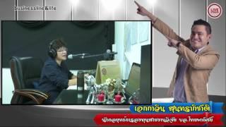 Business Line & Life 10-01-60 on FM.97 MHz