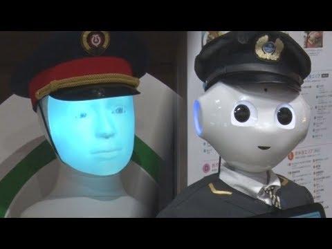 東京駅でAIロボット実験 ドイツ鉄道版も登場
