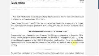 FDGE 2019: NBE announces result for Viva Voce Examination