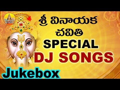 vinayaka-chavithi-dj-songs-2019-|-ganapathi-dj-songs-|-lord-ganesha-devotional-songs-telugu