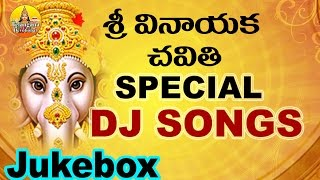Vinayaka chavithi telugu dj songs 2020 | new special lord ganesha subscribe for more: tel...