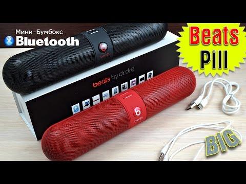 ОБЗОР: Beats Pill XL (replica) - Bluetooth колонка с MP3, USB, microSD, FM радио и громкой связью!