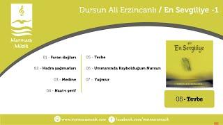 Download Dursun Ali Erzincanlı -En Sevgiliye 1- Naat-ı Şerif MP3 song and Music Video