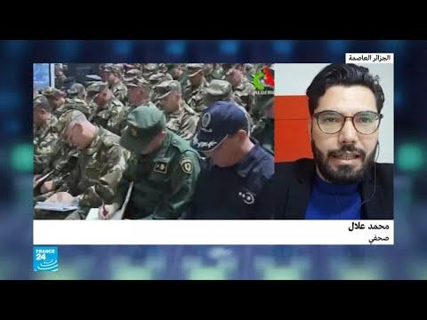 محمد علال: النظام الجزائري يشهد انهيارا من الداخل  - نشر قبل 3 ساعة