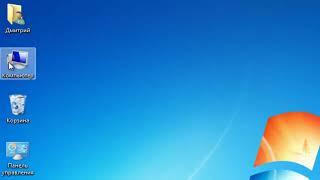 Компьютер не видит внешний жесткий диск(В инструкции к Ж/Д об этом не пишут! #компьютерневидитжесткийдиск #невидитжесткийдиск #невидитвнешнийже..., 2012-11-21T14:16:55.000Z)