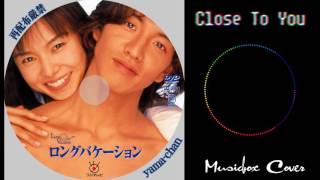 [Music box Cover] Long Vacation OST - Close To You #Musicboxcover #...