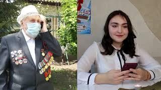 Поздравление ветерана ВОВ Данилова Сверида Никифоровича
