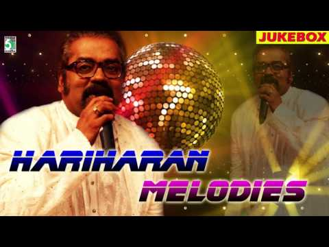 Hariharan Super Hit Best Melodies | Audio Jukebox
