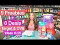 ★ 9 FREEBIES - Target & CVS Coupon DEALS (Week 6/25-7/1)