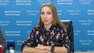 видео Сайти Дніпра