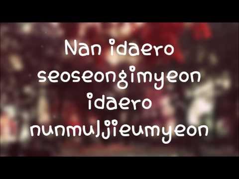 Sweet Sorrow - No Matter How I Think About It (Romanized Lyrics)