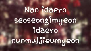 Sweet Sorrow - No Matter How I Think About It (Romanized Lyrics)