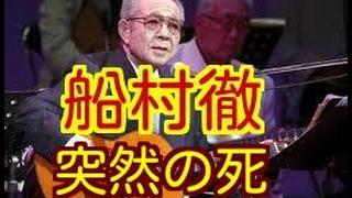 16日に死去した作曲家・船村徹氏(享年84)の妻・福田佳子さん(7...