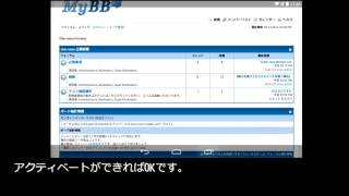 clan soyo forum in tapatalk install