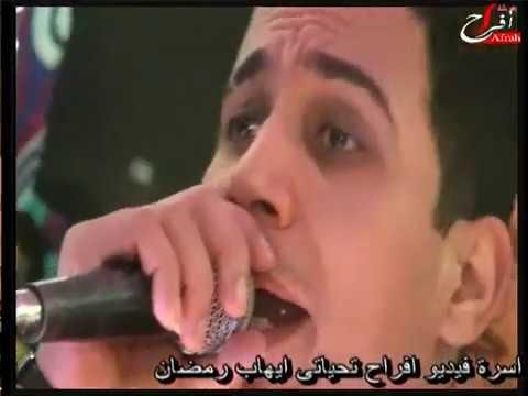 افرحة الحضرى من كفر الزقازيق تمساح مصر والعالمى تحياتى ايهاب رمضان